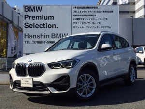 BMW X1 sDrive 18i  コンフォートPKG 電動シート