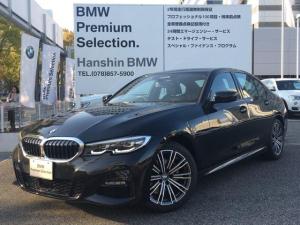 BMW 3シリーズ 320i MスポーツパッケージLEDヘッドパーキングアシスト