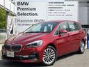 BMW/BMW 218dグランツアラーラグジュアリー ACCオイスターレザー
