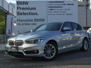 BMW 1シリーズ 118i スタイル純正ナビパーキングサポート1オーナBカメラ