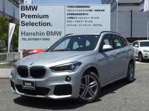 BMW X1 xDrive 20i Mスポーツ純正HDDナビバックカメラ