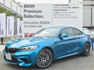 BMW M2 410ps 黒革シート1オーナーLEDヘッド純正19AW