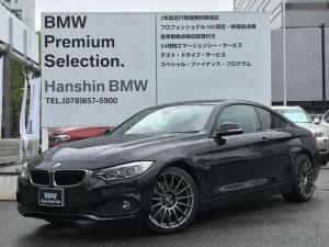 BMW 4シリーズ 428iクーペLEDヘッドライトパドルシフト245PS地デジ