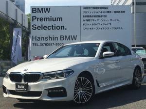 BMW 5シリーズ 530e MスポーツアイパフォーマンスハイラインPMブレーキ