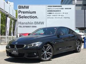 BMW 4シリーズ 440iクーペ MスポーツMサスMブレーキ19AW赤革ACC