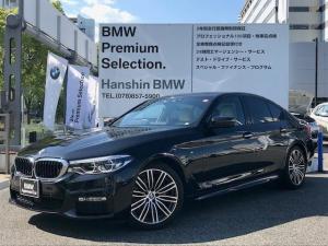 BMW 5シリーズ 530i MスポーツイノベーションPKGハーマンアイボリー革