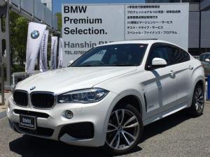 BMW X6 xDrive 35i MスポーツセレクトPKG黒革1オーナー
