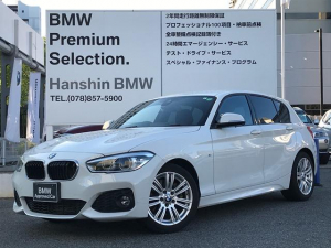 BMW 1シリーズ 118d Mスポーツ HDDナビBカメラクルコンLEDライト