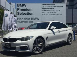 BMW 4シリーズ 435iグランクーペ Mスポーツ サンルーフLEDライト黒革
