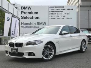 BMW 5シリーズ 523iMスポーツ コンビニエンスパッケージ ACC 地デジ