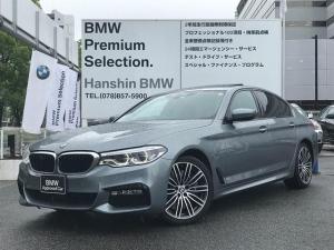 BMW 5シリーズ 540i Mスポーツパッケージサンルーフ直6ターボ1オーナー