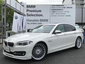BMWアルピナ D5 ターボ リムジン後期LEDサンルーフホワイトレザー20AW