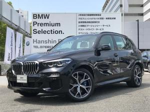 BMW X5 xDrive 35d Mスポーツ エアサスSRコンフォートP