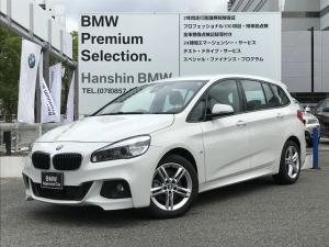 BMW 2シリーズ 218iグランツアラー MスポーツコンフォートPKG認定保証