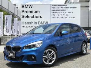 BMW 2シリーズ 218dアクティブツアラー Mスポーツ コンフォートパッケージ パーキングサポート 電動リアゲート コンフォートアクセス バックカメラ PDCセンサー 純正HDDナビ ミラーETC 衝突軽減ブレーキ 車線逸脱警告 アイドリングストップF46