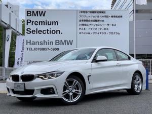 BMW 4シリーズ 420iクーペ Mスポーツ弊社デモカー後期モデルACC地デジ