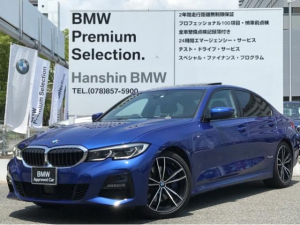 BMW 3シリーズ 330i MスポーツサンルーフデビューPKGイノベーションP
