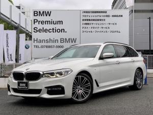 BMW 5シリーズ 523dツーリング Mスポーツ デビューPKGベージュレザー