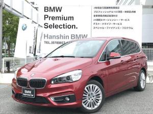 BMW 2シリーズ 218iグランツアラー ラグジュアリー コンフォートパッケージ ブラックレザーシート シートヒーター 電動シート 衝突軽減ブレーキ 車線逸脱警告 ミラーETC 純正HDDナビ ミュージックサーバー オートライト SOSコール バックカメラ