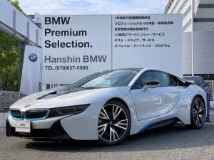 BMW i8 ベースグレード 2年保証付OP20AW黒革シートLEDライト