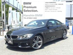 BMW 4シリーズ 435iクーペ Mスポーツ アクティブクルーズコントロール 直列6気筒ターボエンジン 純正19インチアロイホイール レッドレザーシート シートヒーター 車線逸脱警告 衝突軽減ブレーキ バックカメラ PDCセンサー F32