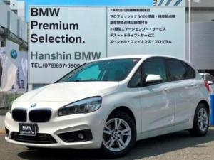 BMW 2シリーズ 218d xDriveアクティブツアラー ワンオーナー車・電動トランク・ヘッドアップディスプレイ・バックモニター・ミラー型ETC・4輪駆動・アクティブクルーズコントロール・純正HDDナビ・PDCセンサー・CD・DVD・衝突軽減ブレーキ・F45