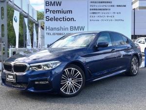 BMW 5シリーズ 530e Mスポーツアイパフォーマンス 1オーナーアイボリーレザーシートHDDナビフロントカメラバックカメラコーナーセンサー地デジオートトランクフロントリアシートヒーターアクティブクルーズコントロール液晶メーターLEDヘッドライト19AW
