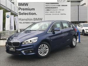 BMW 2シリーズ 218iアクティブツアラー ラグジュアリー フロントPDCセンサーベージュレザーシート シートヒーティング オートマチックテールゲート コンフォートアクセス LED