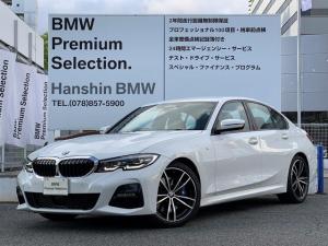 BMW 3シリーズ 320i Mスポーツ ハイラインパッケージ ファストトラックパッケージ 黒レザーシート パーキングサポートプラス OP19AW Mスポーツブレーキ アダプティブサスペンション トップビューカメラ アクティブクルーズCG20