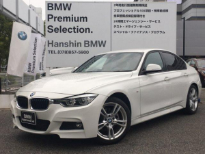 BMW 3シリーズ 318i Mスポーツ 衝突軽減ブレーキ 車線逸脱警告 レーンチェンジウォーニング 純正HDDナビ スポーツシート LEDヘッドライト クルーズコントロール バックカメラ 純正18AW コンフォートアクセス スポーツシート
