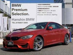 BMW M4 M4クーペ Individualフルレザーメリノ インテリア パーキングサポート ハーマンカードンスピーカー LEDヘッドライト 純正19インチアロイホイール 7速DCT 地デジ クルーズコントロール F82