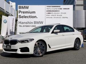 BMW 5シリーズ 540i Mスポーツ セレクトパッケージ サンルーフ ハーマンカードン ブラックレザー フロントリアシートヒーター ヘッドUPディスプレイ 340馬力 アクティブクルーズコントロール ステアリングアシスト LED 19AW