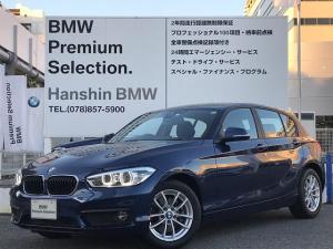 BMW 1シリーズ 118i 弊社デモカー ドライビングアシストパッケージ プラスパッケージ LEDヘッドライト HDDナビ 衝突回避被害軽減ブレーキ 車線逸脱警告 歩行者検知機能 純正アルミ レインセンサー アイドリングストップ