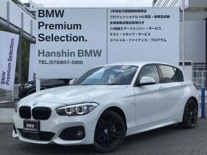 BMW 1シリーズ 118d Mスポーツ エディションシャドー 純正HDDナビ アクティブクルーズコントロール コニャックレザーシート シートヒーティング ブラックグリル LEDヘッドライト パドルシフト バックカメラ 障害物センサー ミラーETC F20
