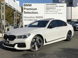 BMW 7シリーズ 740eアイパフォーマンス Mスポーツ ワンオーナー サンルーフ ブラウンレザーシート レーザーライト ヘッドアップディスプレイ ソフトクローズドア ジェスチャーコントロール 純正HDDナビ ハーマンカードンスピーカー Bluetooth