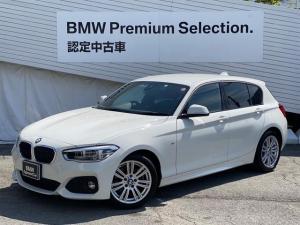 BMW 1シリーズ 118d Mスポーツ バックカメラ コンフォートパッケージ 純正HDDナビ 衝突軽減ブレーキ LEDヘッドライト ミラー型ETC クルーズコントロール Bluetooth 車線逸脱警告 純正17インチアロイホイール F20