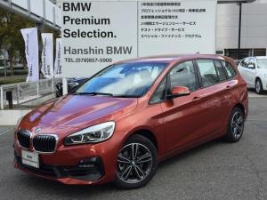 BMW 2シリーズ 218iグランツアラー スポーツ 元弊社デモカー 衝突被害軽減ブレーキ 歩行者警告 車線逸脱警告 純正HDDナビ オートトランク PDCセンサー Bluetooth ミュージックサーバ LEDヘッドライト ミラー一体型ETC F46