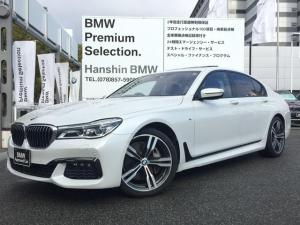 BMW 7シリーズ 740i Mスポーツ ブラックレザーシート 純正20インチアロイホイール サンルーフ ヘッドアップディスプレ 純正HDDナビ 地デジ 全周囲カメラ レーンアシスト LEDヘッドライト アクティブクルーズコントロール G11