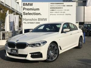 BMW 5シリーズ 523i Mスポーツ 当社デモカー イノベーションパッケージ 禁煙車 アクティブクルーズコントロール ヘッドアップディスプレイ 電動リアゲート LEDヘッドライト マルチメーター パドルシフト 地デジTV 衝突軽減ブレーキ