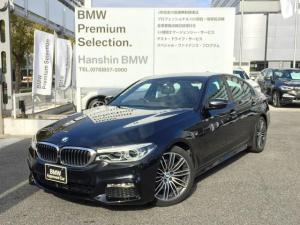 BMW 5シリーズ 523i Mスポーツ ヘッドアップディスプレイ アクティブクルーズコントロール ハイビームアシスタンス ジェスチャーコントロール アダプティブLEDヘッドライト Bluetooth ミュージックサーバ フルセグTV G30