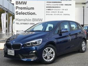BMW 2シリーズ 218dアクティブツアラー 後期LCI デモカーアップ パーキングサポート プラスパッケージ バックカメラ 前後ソナー ミラーETC LEDヘッドライト LEDフォグライト デイライト タッチパネル純正ナビ