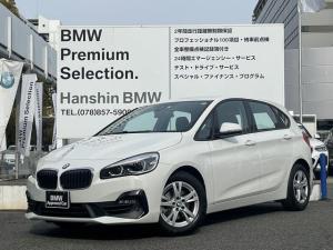 BMW 2シリーズ 218iアクティブツアラー デモカー プラスパッケージ パーキングサポートパッケージ 純正HDDナビ ミラー型ETC バックカメラ PDCセンサー 衝突回避被害軽減ブレーキ 電動格納ミラー LEDヘッドライト フォグランプ