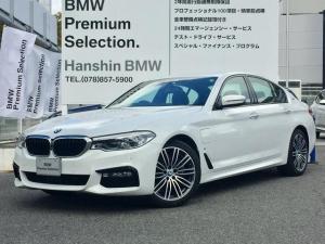 BMW 5シリーズ 530e Mスポーツアイパフォーマンス レーンアシスト黒革全周囲カメラHDD地デジLEDヘッドライトバックカメラPDCセンサーコンフォートアクセスインテリジェントセーフティ
