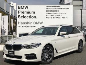 BMW 5シリーズ 523dツーリング Mスポーツ サンルーフ ブラックレザー フロント&リアシートヒーター ハーマンカードンサラウンド ヘッドUPディスプレイ HDDナビ 地デジ Mサーバー アクティブクルーズコントロール オートハイビーム LED