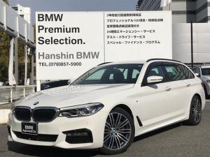 BMW 5シリーズ 523dツーリング Mスポーツ アクティブクルーズコントロール 全周囲カメラ LEDライト 純正HDDナビ 地デジ パドルシフト 障害物センサー 純正19インチAW 電動リアゲート レーンチェンジウォーニング 電動シート G31