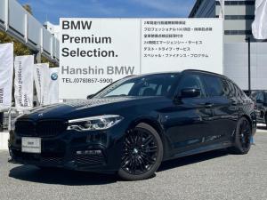 BMW 5シリーズ 523d エディション ミッション:インポッシブル ハーマンカードン ヘッドアップディスプレイ ブラックグリル ブラックAW 全周囲カメラ LEDヘッドライト アクティブクルーズコントロール シートヒーター 純正19インチAW 電動リアゲート G31