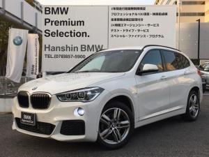 BMW X1 xDrive 18d Mスポーツ ワンオーナー コンフォートパッケージ シートヒーター バックモニター 電動リアゲート LEDヘッドライト コンフォートアクセス スポーツシート 衝突軽減ブレーキ 車線逸脱警告 純正HDDナビ