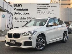 BMW X1 xDrive 18d Mスポーツ アドバンスドアクティブセーフティパッケージ ヘッドアップディスプレイ アクティブクルーズコントロール LEDヘッドライト コンフォートアクセス HDDナビ リアビューカメラ 18インチアロイホイール