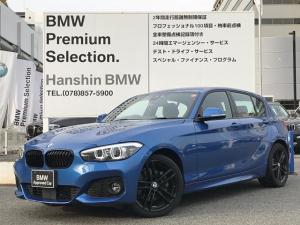 BMW 1シリーズ 118d Mスポーツ エディションシャドー ワンオーナー アップグレードPKG 電動シート レザーシート シートヒーティング HiFiスピーカー HDDナビ ミラーETC リアビューカメラ LEDヘッドライト コンフォートアクセス 18インチ