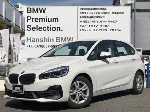 BMW 2シリーズ 218d xDriveアクティブツアラー 4WDプラスPKGパーキングサポートPKG HDDナビ LEDヘッドライト バックカメラ PDCセンサー ミラーETC 衝突軽減ブレーキ 車線逸脱警告